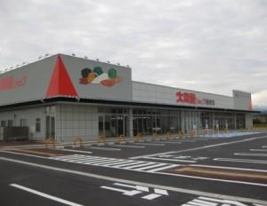 大阪屋ショップ鶴来店