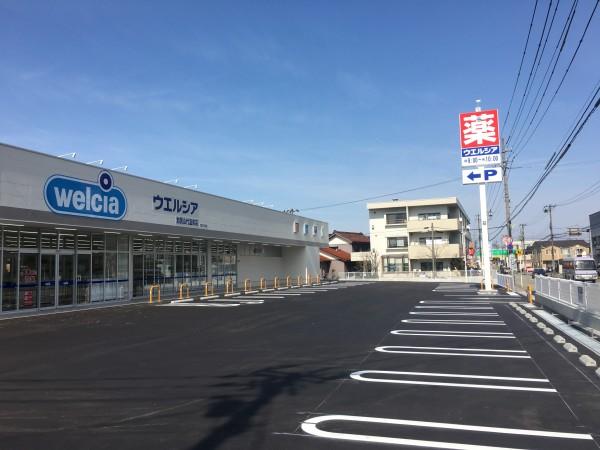 ※ウエルシア加賀山代温泉店 (1)