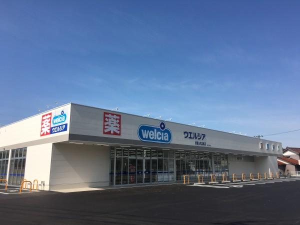 ※ウエルシア加賀山代温泉店 (2)