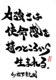2018.07.09細川