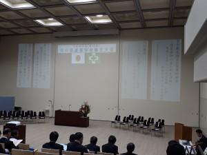 2018.10.15大野