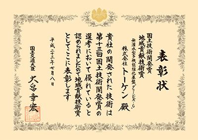 awards_02_01