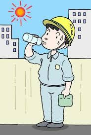 こまめに水分補給