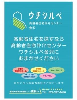 2016.12.15田中