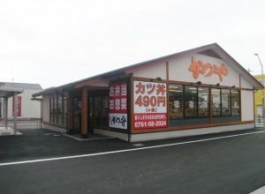 ※かつや石川小松店 (1024x753)