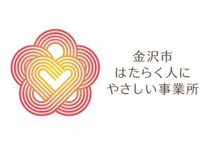 ロゴマーク(カラー・よこ)