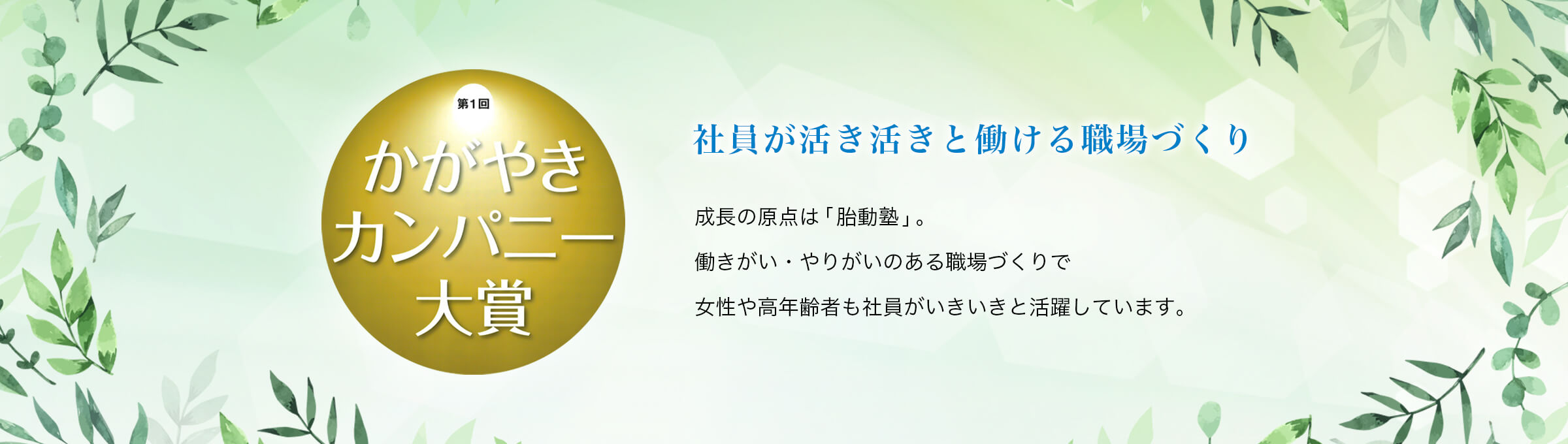top-slide-kagayaki