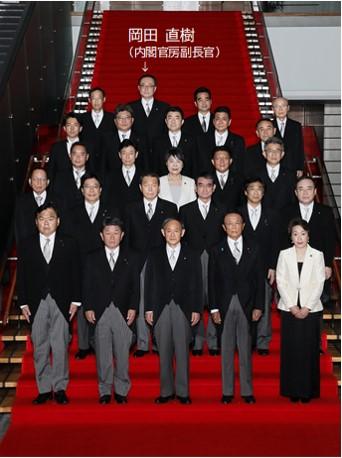 ▲ 岡田直樹内閣官房副長官ご再任おめでとうございます!