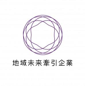 地域未来牽引企業ロゴガイドライン_01