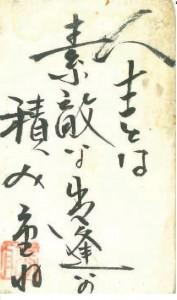 2021.08.05永松1