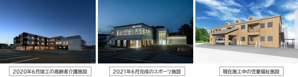 2021.08.05永松5